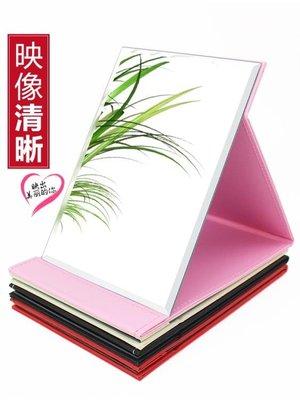 推薦鏡子折疊化妝鏡桌面臺式便攜隨身鏡加厚高清簡約鏡子大梳妝鏡推薦