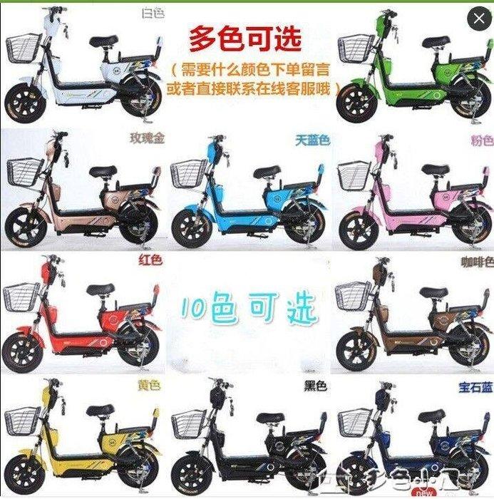 電動車自行車48V電瓶車成人踏板助力男女小型代步雙人DSXW22