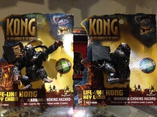 (I LOVE樂多)(美式經典)King Kong金鋼軟膠吊飾&鑰匙圈 送人自用兩相宜 決戰猩球 猩球掘起 泰山
