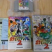 【小蕙生活館】N64日版卡帶 ~ 神奇寶貝怪獸競技場2 (盒裝)