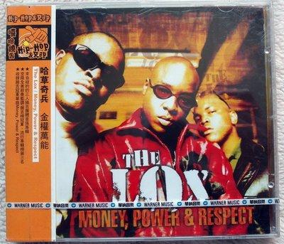 ◎2006全新CD未拆!21首-哈草奇兵-金權萬能-Lox:Money,Power And Respect-節奏藍調
