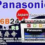☆電霸科技☆日本一 國際牌 汽車電池 46B24...