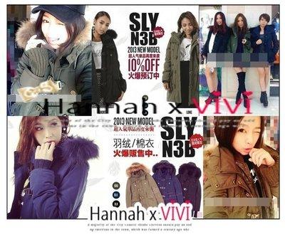 HannahxVIVI 全新 SALE 虧本出清 SLY 2013 n3b 水原希子著 大貂子毛領羊羔絨內瞻抗寒大衣外套