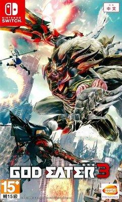 【二手遊戲】任天堂 NINTENDO SWITCH NS 噬神者3 噬神戰士3 GOD EATER 3 中文版 台中恐龍