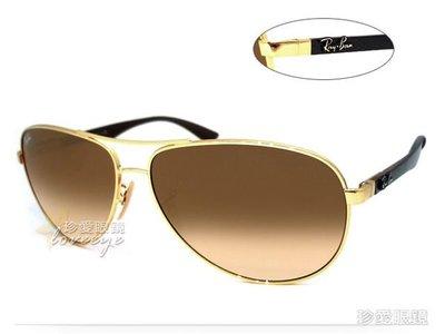 【珍愛眼鏡館】Ray Ban 雷朋 CARBON碳纖維材質太陽眼鏡 RB8313 001/51 金框漸層茶鏡片 8313