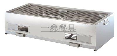 一鑫餐具【厚3尺X1尺不銹鋼烤肉爐 B0081】使用鑄鐵炭床、耐高溫不變形、方形箱體好收納易清洗木炭烤肉爐