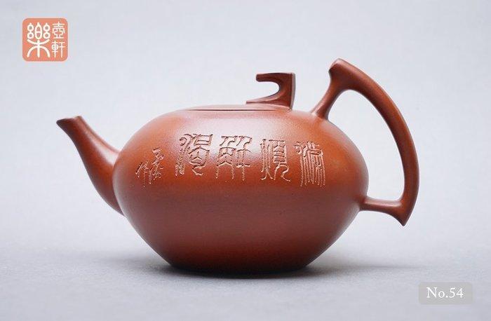 【No.54】早期名家壺-碧泉款(70年代),工藝美術員張庚娣製,200cc