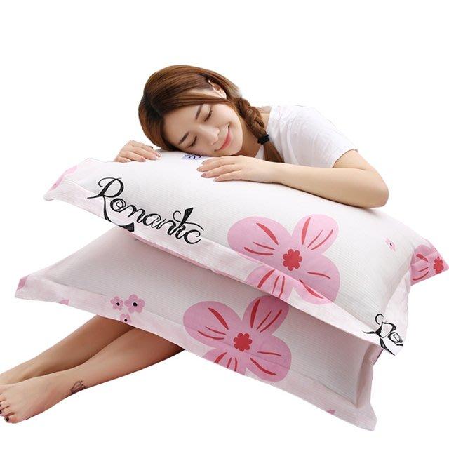 一對裝】純棉枕套成人枕頭套大號單人枕用全棉枕芯套女學生