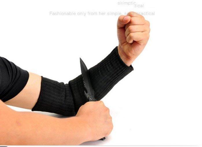 全新 戶外防身護臂 防割護臂手套鋼絲 防割護腕防刀 防砍 防刀 抗劃傷 K19