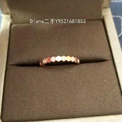 流當奢品 Chaumet 尚美巴黎 BEE MY LOVE系列 18K玫瑰金鑽石戒指 081933 現貨
