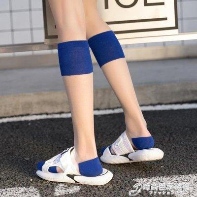 透明襪子女小腿襪夏季薄款水晶襪ins潮長襪中筒襪玻璃絲襪網紅款 時尚芭莎