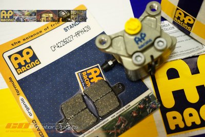 AP RACING CP-4226-2S0 對二活塞卡鉗專用來令片 CP-4226D27 歡迎詢問  / 制動改