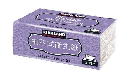 好市多商品分購購-Kirkland Signature 科克蘭 三層抽取衛生紙 120張