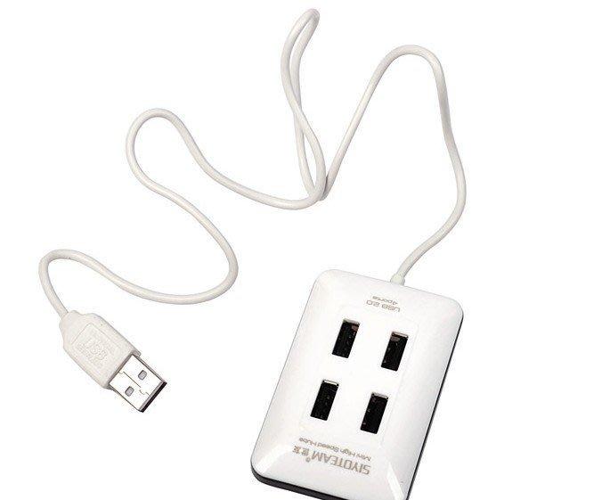 【勁昕科技】SY-H12 USB HUB 4口集線器 USB分線器 一拖四USB分線器 一