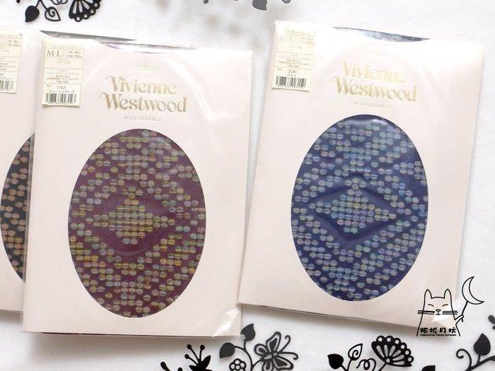【拓拔月坊】VIVIENNE WESTWOOD 褲襪 40丹 點陣 馬賽克星球 日本製~現貨!