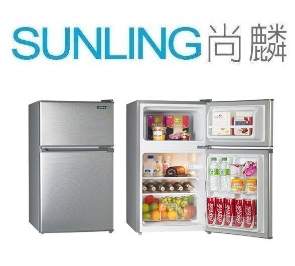 SUNLING尚麟 SAMPO聲寶 100L 雙門冰箱SR-A11G 新款 SR-B10G 1級 隱藏式把手 耐燃級背板