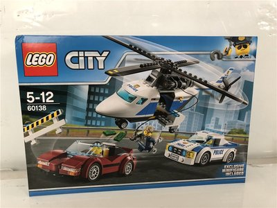 LEGO樂高兒童益智玩具LEGO樂高 City城市系列 60138 高速追捕
