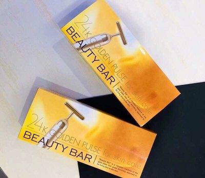 日本代購 Beautybar 24k 黃金棒 瘦面神器 小S推薦 瘦面棒