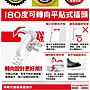 🔆保固一年🔆新安規🔰(2.7m)臺製_保護傘 7切6插(3P) 15A PU-3763S 延長線 插座