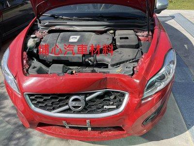 埔心汽車材料 報廢車 VOLVO C30 D4 R-DESIGN 2.0 柴油 2011 零件車 拆賣