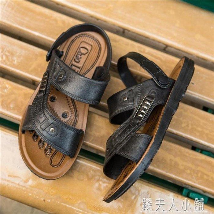 涼鞋男新款橡膠塑料沙灘鞋中年涼拖鞋青年兩用男士涼鞋