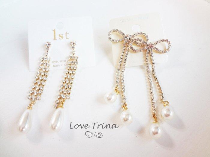 【Love Trina】8925-0124 正韓。亮鑽蝴蝶結。亮鑽流蘇珍珠耳針式耳環--銀針(2款)-特價