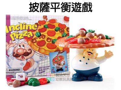 ◎寶貝天空◎【披薩平衡遊戲】平衡披薩餅...