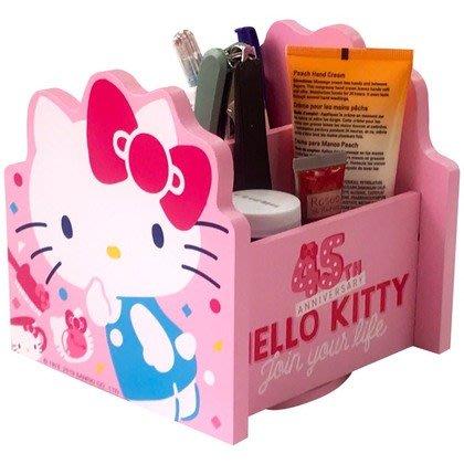 限時優惠~正版木製 Hello Kitty 50週年 旋轉置物盒 收納盒【羅曼蒂克專賣店】KT-630067