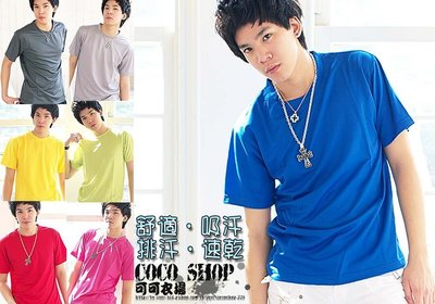 COCO SHOP[AT01] 大尺碼~運動/休閒/舒適/吸汗/速乾型‧涼感吸濕排汗格紋圓領衫↘下殺99元~17色