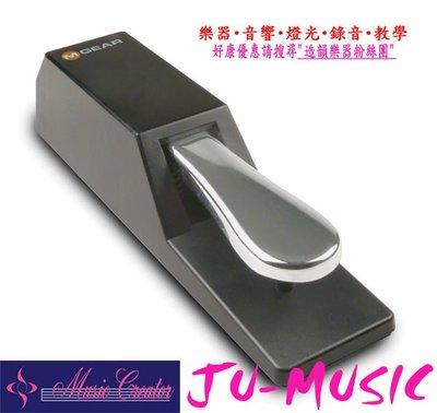 造韻樂器音響- JU-MUSIC - M-AUDIO SP-2 SP2 延音踏板 各廠牌適用 CASIO YAMAHA 台北市
