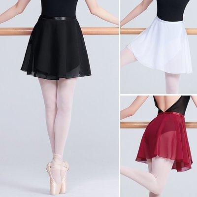 芭蕾舞練功服舞蹈紗裙成人女一片式雪紡圍裙兒童跳舞系帶半身短裙舞蹈服