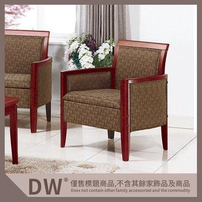 /【多瓦娜】400布單人椅(7093C)(單只) 19046-100004
