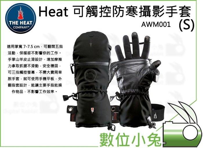 數位小兔【Heat 可觸控防寒攝影手套 (S)】觸控手套 騎士手套 可觸控螢幕 S 攝影手套 全指手套 露兩指