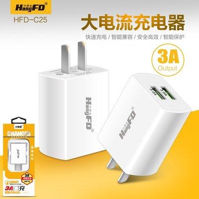 3A充電頭 手機超快速充電 豆腐頭 小米平板智能 雙USB充電器 閃充 智能 多孔 iPhone 6 7 8 POOP