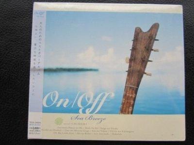 CHIHOMI--On/Off~Sea Breeze (日版全新) 80年代~1990年代 癒療系音樂