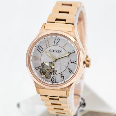 現貨 可自取 CITIZEN PC1007-65D 星辰錶 機械錶 手錶 34mm Hebe田馥甄代言 玫瑰金 女錶