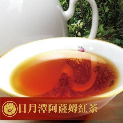 【台灣茶人】日月潭阿薩姆紅茶