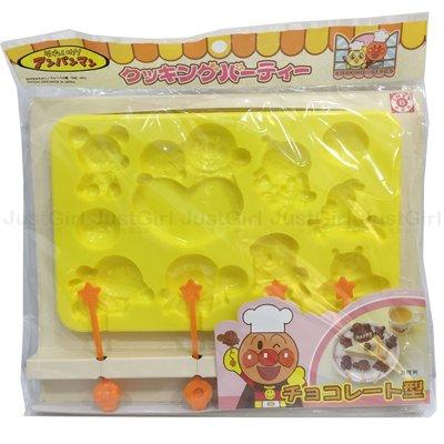 麵包超人 Anpanman 巧克力 模型 壓模 餐具 正版日本製造進口 * JustGirl *