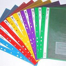 摩斯小舖~亮彩系列~A4 11孔30頁 資料本 目錄本 資料夾 文件夾 資料簿 檔案夾 附名片袋 量大另有優惠