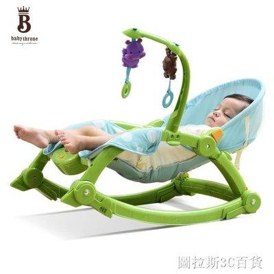 嬰兒搖椅搖搖椅躺椅電動安撫椅兒童寶寶哄睡哄娃神器新生兒搖籃床 igo