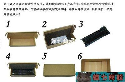 方正Founder  S280 S280N SQU-522 SQU-518 筆記本 電池-貓七商超7120
