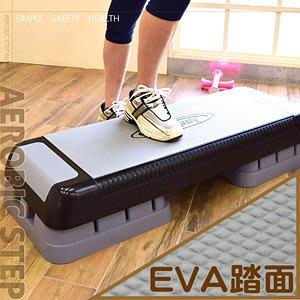 ⊙偷拍網⊙台灣製造 20CM三階段EVA有氧階梯踏板(特大版)P260-660EA韻律踏.板有氧踏板.平衡板.推薦哪裡買