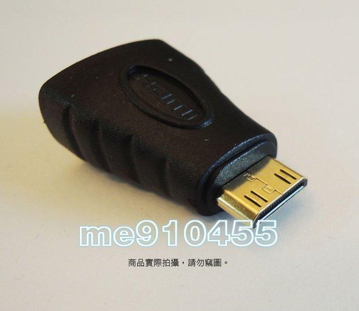 全新 高品質 mini HDMI 轉接頭 鍍金端子 公 轉 母 SONY DV 數位相機 平板電腦 平板 平板接電視