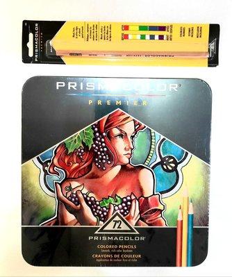 秒出貨現貨prismacolor 蝴蝶新包裝72油性色鉛筆+混色筆乙支