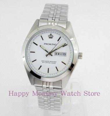 【 幸福媽咪 】PROKING 皇冠 日期/星期 防水不鏽鋼 石英男錶 白面 36mm 型號:4004