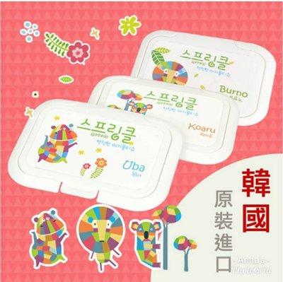 韓國sprinkle濕紙巾蓋
