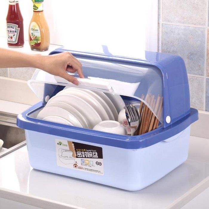 碗櫃塑料廚房瀝水碗架帶蓋碗碟架放碗箱碗筷餐具收納盒碗盤置物架BLNZ 【全館免運】
