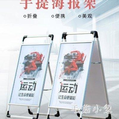 ZIHOPE 手提海報架折疊立牌廣告架立式鋁合金支架宣傳展板架架子ZI812