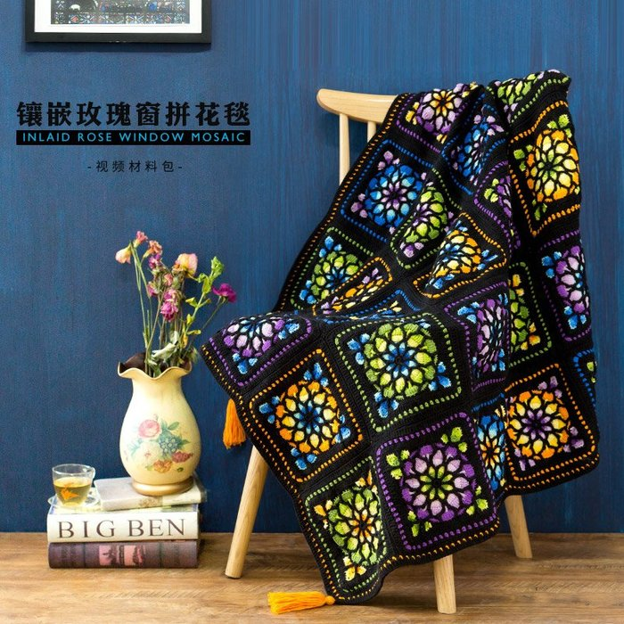 聚吉小屋 #蘇蘇姐家鑲嵌玫瑰窗拼花毯手工diy編織棉鉤針毛線團視頻材料包瓇