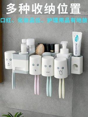 衛生間牙刷置物架收納牙刷架漱口杯套裝刷牙杯架子吸壁掛式免打孔輕衣-可開發票